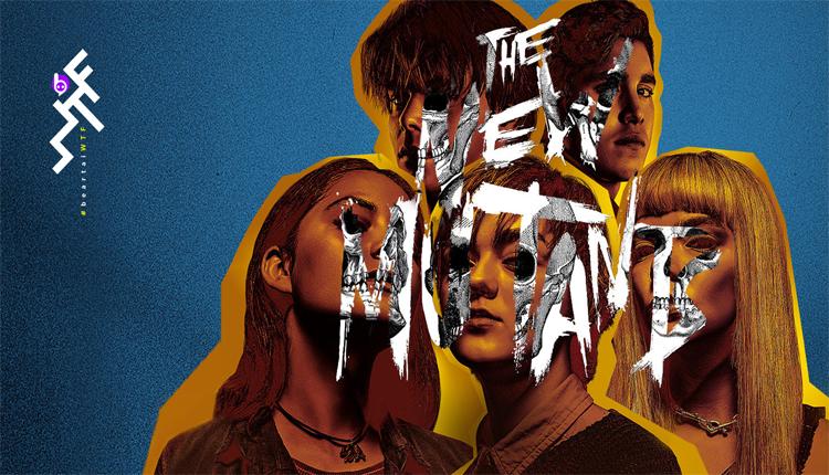 รีวิวหนัง The New Mutants